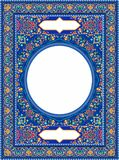 Islamic Floral Art ornament for Inside Prayer Book Cover Stock Images