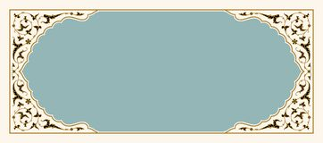 Islamic Floral Frame for your design. Traditional Arabic Design. Elegance Background with Text input area in a center stock illustration