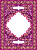 Islamic Floral ornament art for Inside Cover Prayer Book stock photography