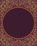 Islamic Floral Ornament royalty free stock photo