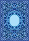 Islamic Floral Ornament for Prayer Book Cover. Floral Islamic Ornament art in blue colour composition for book cover or inside book cover Royalty Free Stock Photography