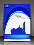 Islamic flyer or brochure and cover design. With Mosque or Masjid silhouette with wave and grunge effects in green color. EPS 10, vector illustration Royalty Free Stock Photos