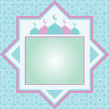Islamic Frame Background. Seamless pattern background. Rose background vecctor Royalty Free Stock Image