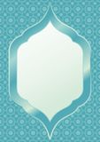 Islamic Frame Vector. Frame / Border with islamic style made from vector Vector Illustration