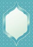 Islamic Frame Vector. Frame / Border with islamic style made from vector Stock Photos