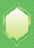 Islamic Frame Vector. Frame / Border with islamic style made from vector Royalty Free Stock Photos