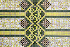 Islamic Geometric Design Stock Image