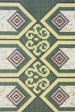 Islamic Geometric Design Royalty Free Stock Photo