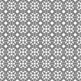 Islamic geometric ornament. Arabic seamless pattern isolated on white background. Ramadan Kareem. Eid Mubarak. Vector illustration stock illustration