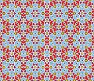 Islamic Geometric Pattern Stock Image