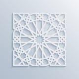 Islamic geometric pattern. Vector muslim mosaic, persian motif. Elegant white oriental ornament, traditional arabic art. Vector muslim mosaic, persian motif Royalty Free Stock Photos