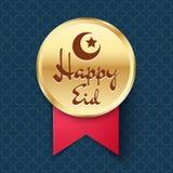 Islamic Golden Badge Stock Photos