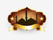 Islamic golden label. Vector islamic golden label design Royalty Free Stock Photography