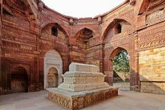 Islamic grave with inscriptions at qutub minar in. Delhi, India Stock Photo