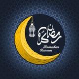 Crescent Moon with Ramadan Kareem in Arabic Calligraphy and Lantern. Islamic greeting card design, crescent moon with ramadan kareem in arabic calligraphy and stock illustration