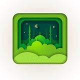 Islamic greeting card design for Ramadan. Stock Image