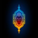 Islamic greeting card design for Ramadan. Royalty Free Stock Photo