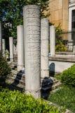 Islamic headstones Stock Images