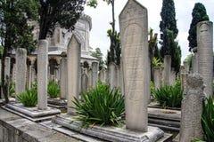 Islamic headstones Royalty Free Stock Photography