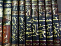 Islamic holy books Royalty Free Stock Images