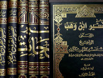Islamic holy books Royalty Free Stock Photos