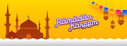 Islamic holy month of fasting, Ramadan Mubarak web banner design. Islamic holy month of fasting, Ramadan Mubarak web banner design with mosque, bunting flags stock illustration