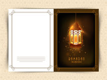 Islamic holy month Ramadan Kareem celebration greeting card. Stock Photo