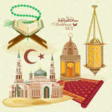 Islamic Icon Set Stock Photos