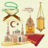 Islamic Icon Set Stock Photos