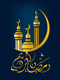 Islamic Illustration. Simple Illustration for Islamic Events Like Ramadan Month, Feter Eid, Adha Eid Royalty Free Stock Image