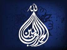 Islamic Illustration. Simple Illustration for Islamic Events Like Ramadan Month, Feter Eid, Adha Eid Royalty Free Stock Photo