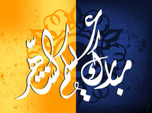 Islamic Illustration. Simple Illustration for Islamic Events Like Ramadan Month, Feter Eid, Adha Eid Stock Images