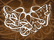 Islamic Illustration Royalty Free Stock Photos