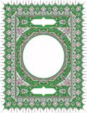 Islamic inside Prayer book cover in green colour composition royalty free stock photo