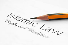 Islamic law Royalty Free Stock Photography