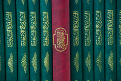 Islamic Library Royalty Free Stock Image