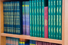 Islamic Library. Library of Islamic and Arabic books Stock Photos