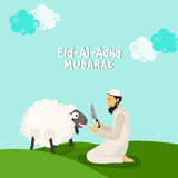 Islamic Man with Knife and Sheep for Eid-Al-Adha. Illustration of a Islamic Man in Traditional Outfit holding Cleaver Knife, Trying to kill Sheep on nature Stock Image