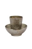 Islamic metal cup Royalty Free Stock Image