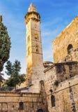 Islamic Minaret Mosque of Omar Jerusalem Israel Stock Photography