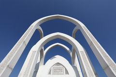 Islamic monument in Doha Royalty Free Stock Images