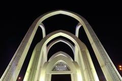Islamic monument in Doha Royalty Free Stock Photos