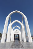 Islamic monument in Doha, Qatar Stock Photography