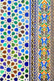 Islamic mosaic Moroccan style useful as background Royalty Free Stock Photography