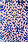 Islamic mosaic Moroccan style useful as background Stock Images