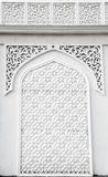 Islamic mosque design. An example of Islamic mosque design cast in concrete on a building in Terengganu, Malaysia stock photo