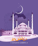 Islamic mosque on pattern background on violet background Royalty Free Stock Photography