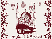 Islamic mosque pattern hand-painted Royalty Free Stock Photos