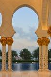 Islamic mosque at sunset Stock Photos