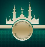 Islamic new year design background. Illustration of Islamic new year design background royalty free illustration
